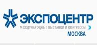 SVIAZ EXPO COMM MOSCOW